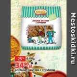 Магазин:Виктория,Скидка:Хлебные палочки с отрубями