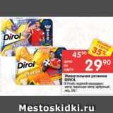 Магазин:Перекрёсток,Скидка:Жевательная резинка DIROL