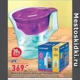 Фильтр-кувшин для очистки воды твист, Количество: 1 шт