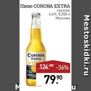 Акция - ПИВО corona extra
