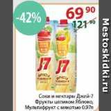 Скидка: соки и нектары Джей -7