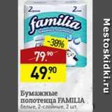 Мираторг Акции - бумажные полотенца Familia
