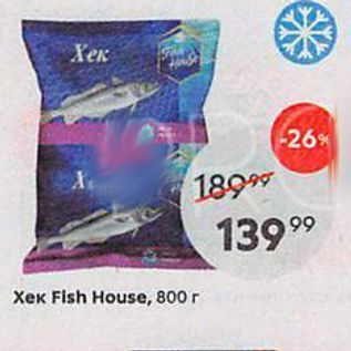 Акция - XeK Fish House