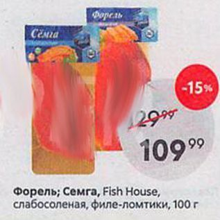 Акция - Форель; Семга, Fish House
