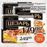 Магазин:Магнолия,Скидка:Пицца Квартет/ с ветчиной/с ветчиной и грибами «Цезарь» 420г