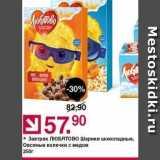 Магазин:Оливье,Скидка:Завтрак ЛЮБЯТОВО