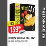 Магазин:Верный,Скидка:ПОРЦИИ РЫБНЫЕ FISH DAY* из филе в кляре, Vici, 240 г