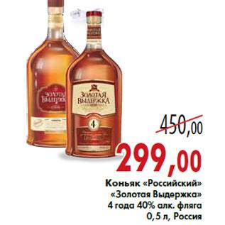 Купить Алкоголь Со Скидкой Липецк