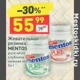 Жевательная резинка Mentos
