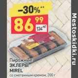 Пирожные Эклеры Mirel