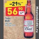 Пиво Bud светлое 5%