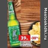 Скидка: Пиво Клинское светлое, ст.б., алк. 4.5%, 0.5 л