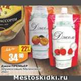 Авоська Акции - Джем ремьер