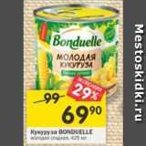 Магазин:Перекрёсток,Скидка:Кукуруза Bonduelle