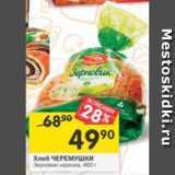 Перекрёсток Акции - Хлеб Зерновик