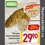 Магазин:Билла,Скидка:Рогалик многозерновой Intereuropol 100 г