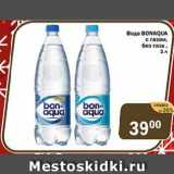 Вода BONAQUA с газом, без газа, Объем: 1 л