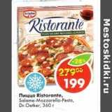 Пицца Ristorante Dr.Oetker