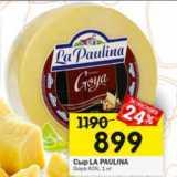 Скидка: Сыр LA PAULINA Gоya 40%