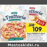 Магазин:Перекрёсток,Скидка:Пицца CAESAR la Trattoria  ассорти; с моцареллой