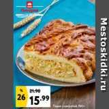 Скидка: Пирог с капустой