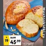 Хлеб Кукурузный, Вес: 300 г