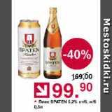 Скидка: Пиво SPATEN 5,2%