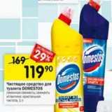 Чистящее средство для туалета DOMESTOS, Объем: 1 л