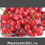 Скидка: Виноград красный, с косточкой