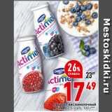 Скидка: Продукт кисломолочный Actimel, 2,5-2,6%