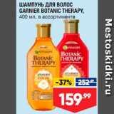 Скидка: Шампунь для волос Bitanic Therapy