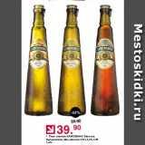 Оливье Акции - Пиво светлое ХАМОВНИКИ Венское, Пильзенское, Мюнхенское 4,5%-5,5%