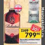 Скидка: Виски Ballantines Finest