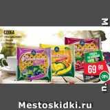 Spar Акции - Сдоба «Наслаждение» - Вишня - Черника - Лимон 230 г
