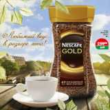 Копейка Акции - Кофе Nescafe Gold