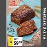 Окей супермаркет Акции - Хлеб Маг