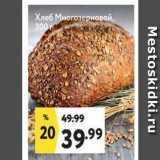 Окей супермаркет Акции - Хлеб Многозерновой