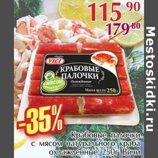 http://mestoskidki.ru/skidki/24-01-2016/744324.jpg