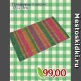 Магазин:Монетка,Скидка:Придверный коврик, 37,5х57см