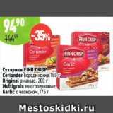 Сухарики Finn Crisp Coriander, бородинские;Original ржаные Multigrain многозерновые, Garlic с чесноком