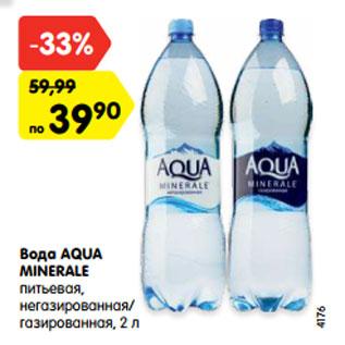 Акция - Вода AQUA  MINERALE  питьевая,  негазированная/  газированная, 2 л