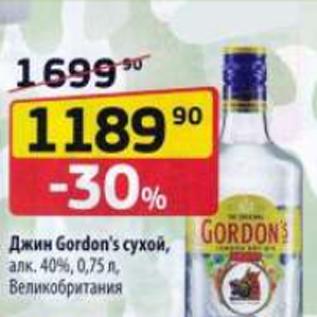 Акция - Джин Gordon