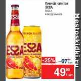Скидка: Напиток пивной Эсса