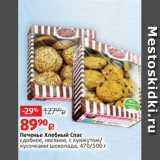 Скидка: Печенье Хлебный Спас сдобное, овсяное, с кунжутом/ кусочками шоколада, 470/500 г