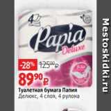 Скидка: Туалетная бумага Папия Делюкс, 4 слоя, 4 рулона