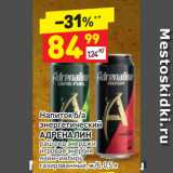 Скидка: Напиток б/а энергетический АДРЕНАЛИН раш ред энерджи, игровая энергия, лайм-имбирь газированный, ж/б