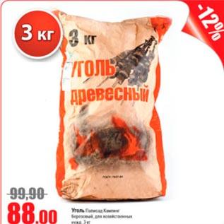 http://mestoskidki.ru/skidki/24-04-2012/67439.jpg