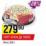 Скидка: Торт крем де люкс Mirel