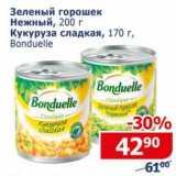Зеленый горошек нежный, 200г/кукуруза сладкая 170г Bonduelle