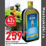 Окей супермаркет Акции - Масло оливковое De Cecco нерафинированное